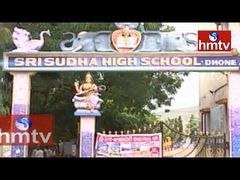 SRI SUDHA - смотреть онлайн на Hah Life