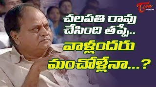 It Was Not My Fault, But Of Anchor Chalapathi Rao