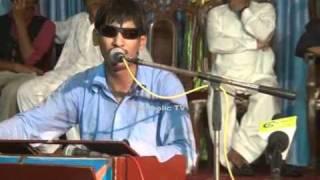 Geet Sangeet  Prt 1of 6