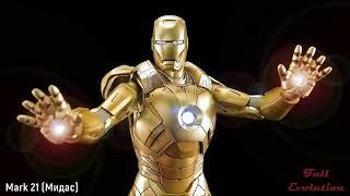 Эволюция кастюмов Железного человека _ Разбор / MARK 21 - MARK 27 \ Часть: 4