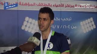 نهائي تصفيات جمعية مراكز الأحياء بالطائف | لقاء مع الكابتن فهد جابر ( لاعب مركز حي نخب )