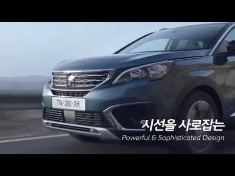 Peugeot Korea 푸조 5008