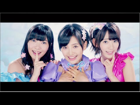 HKT48 - Hikaeme I love you !