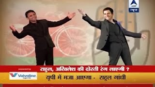 Will Akhilesh Join Hands With Rahul Gandhi For Assembly Elections