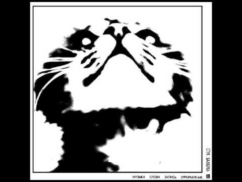 Стук Бамбука В XI Часов - Слабый Тигр