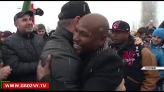 Рамзан Кадыров встретился с Флойдом Мейвезером в Грозном / Floyd Mayweather in Russia