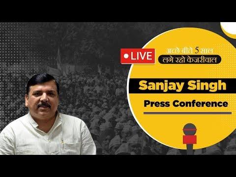 Senior AAP Leader and Rajya Sabha MP Sanjay Singh addressing a Press Confrence