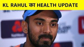 KL Rahul का Fans को Message, अपने हेल्थ पर भी दिया अपडेट | Sports Tak