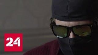 Григорий Родченков пытался покончить с собой - Россия 24