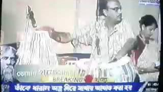 My Institute Banichakra Er Kobi Pronam Onusthane.