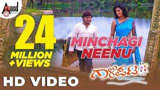 gratis download video - Gaalipata | Minchagi Neenu | HD Video Song | Ganesh | Yogaraj Bhat | Sonu Nigam