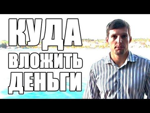 Обучение бинарным опционам в москве