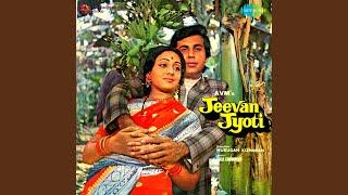 Jis Dware Par Ghar Ki Bahu - YouTube
