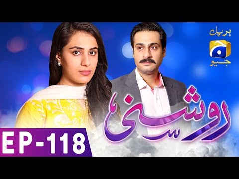 Roshni - Episode 118 | Har Pal Geo