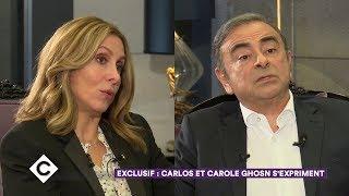 Exclusif: Carlos et Carole Ghosn s'expriment - C à Vous - 13/01/2020
