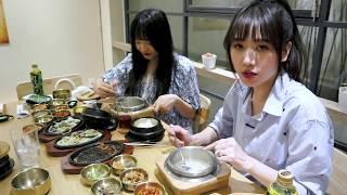 Hari Won ft Rudya - Siêu Ham Ăn - Canh Đậu Hũ truyền thống Hàn Quốc