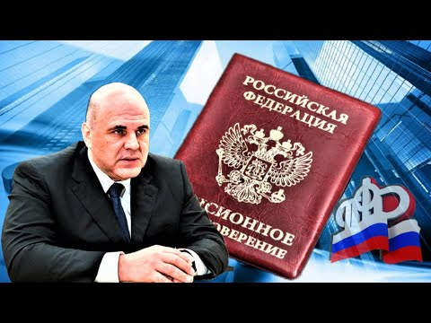 Срочно!  в России Изменился Метод Расчёта Стажа для Досрочного Выхода на Пенсию.