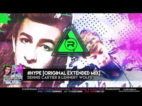 #HYPE [Original Extended Mix] - Dennis Cartier & Lennert Wolfs [OFFICIAL AUDIO]