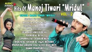 Vol.2 - Hits Of Manoj Tiwari Mridul [ Audio Songs Collection Jukebox ]