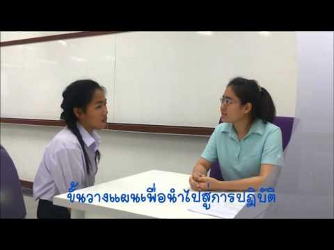 Sclerotherapy สำหรับการรักษา thrombophlebitis