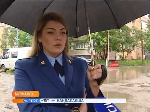 Прокуратура провела проверку состояния дворов в центре Мурманска
