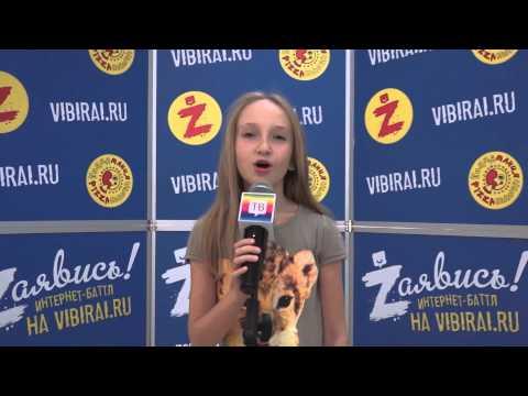 Аня Московская, 8 лет