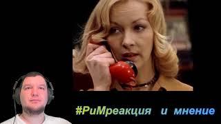 Алко ностальгия Enjoykin  Москва  Ленинград Реакция #РиМреакция