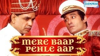 Mere Baap Pehle Aap 2008  Hindi Comedy Movie  Akshaye Khanna  Genelia DSouza