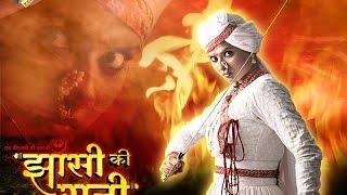 Jhansi Ki Rani Title Song