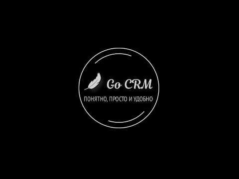 Go CRM
