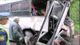 ДТП с пассажирским автобусом (Фряново)