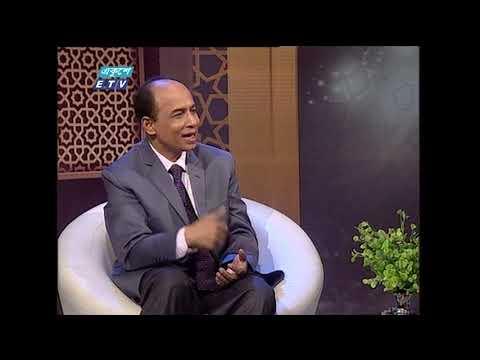 রমজানের শিক্ষা- পর্ব - ১৩ যাকাতের মাসআলা-মাসায়েল।| ETV Religious