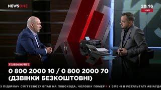 Гордон: Думаю, автокефалию Украине Варфоломей не даст