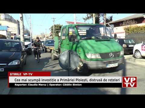 Cea mai scumpă investiție a Primăriei Ploiești, distrusă de rețelari
