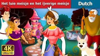 Het luie meisje en het ijverige meisje | Lazy Girl in Dutch | 4K UHD | Dutch Fairy Tales