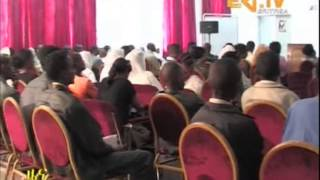 Eritrean News  Annualy Conference Report about HIV - Aids