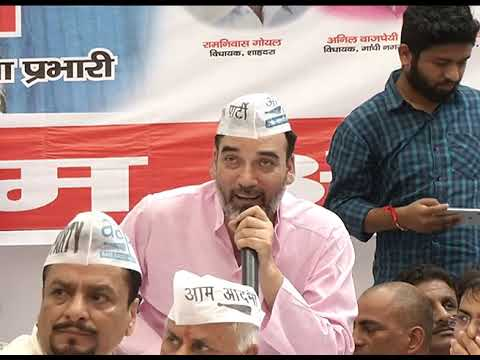 Delhi Convenor Gopal Rai Addresses People at the Inauguration of AAP East Delhi Lok Sabha Office