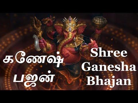 கணேஷ் பஜன் | Ganapati Ganraya Teri Jai Jai | Shree Ganesha Bhajan