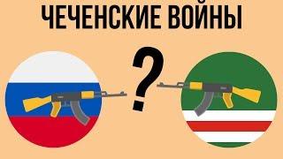 25 лет назад Москва ввела войска в Чечню