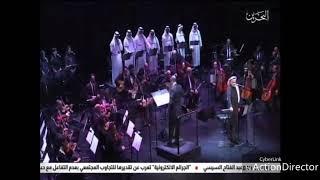 تحميل و مشاهدة مكان امن للحب (كاملة)من حفل تكريم الفنان خالد الشيخ 28/03/2019 MP3