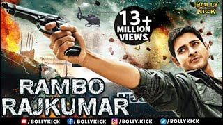 Rambo Rajkumar  Hindi Dubbed Movies 2017  Hindi Movie  Mahesh Babu Movies  Hindi Movies 2016
