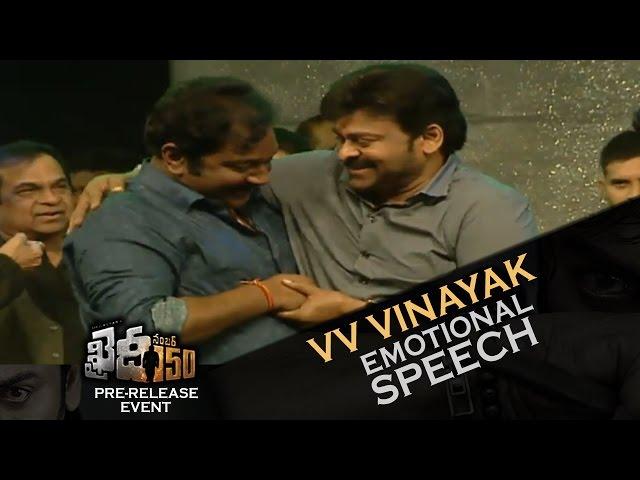 VV Vinayak Full Speech at Khaidi No 150 Pre-release Event | Mega Star