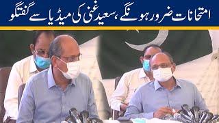 LIVE | PPP Leader Saeed Ghani Media Talk