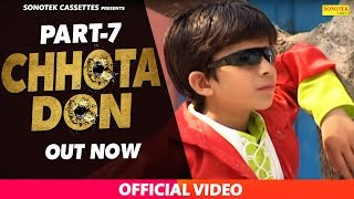 Chhota Don Part 7 Kids Movie Full Comedy Cute Acting | Haryanvi Kids Comedy | Sonotek New Comedy
