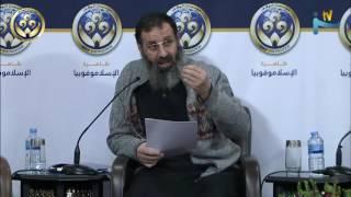 الدرس المنهجي بعنوان آداب الخلاف 1 للشيخ محمد الحويط