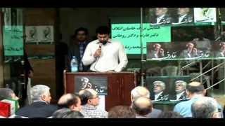preview picture of video 'قرائت بیانیه جمعی از اصلاحطلبان گیلانی حامی ائتلاف'