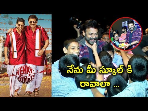 Venkatesh in Promotions of Venky Mama With Orphanage Kids