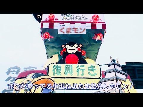 青森篇パート③弘前市の巻
