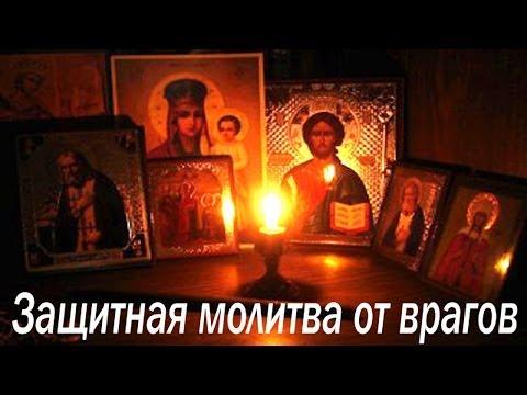 Молитвы перед началом чтения псалтыри
