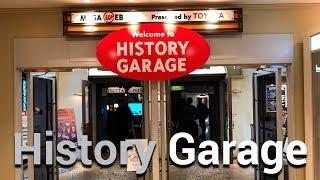 Mega Web, un repaso a la historia del automóvil en Tokio | Autocosmos